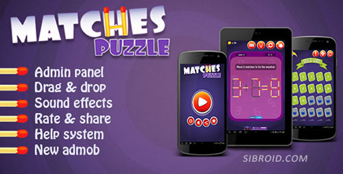 matches-puzzles