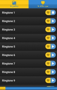 Ringtones Application Template pic2
