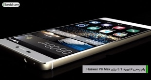 official rom for huawei P8 max