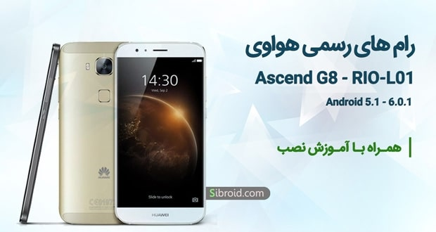 Official Rom For Huawei Ascend G8