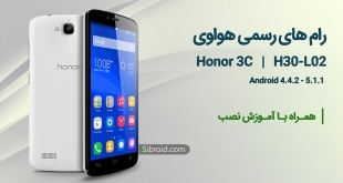 Official Roms For Huawei Honor 3C H30-L02