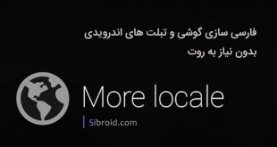 Import Persian Language for Android by MoreLocale